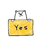 フサフサマユゲのしろくまさん 英語 ver.(個別スタンプ:03)