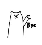 フサフサマユゲのしろくまさん 英語 ver.(個別スタンプ:07)