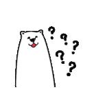 フサフサマユゲのしろくまさん 英語 ver.(個別スタンプ:10)