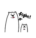 フサフサマユゲのしろくまさん 英語 ver.(個別スタンプ:24)