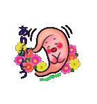 夏・胃っちゃん(個別スタンプ:05)