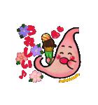 夏・胃っちゃん(個別スタンプ:07)