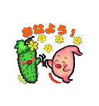 夏・胃っちゃん(個別スタンプ:08)