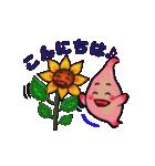 夏・胃っちゃん(個別スタンプ:09)