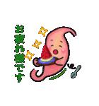 夏・胃っちゃん(個別スタンプ:11)