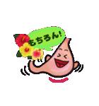 夏・胃っちゃん(個別スタンプ:12)