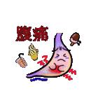 夏・胃っちゃん(個別スタンプ:13)