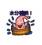 夏・胃っちゃん(個別スタンプ:15)