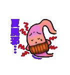 夏・胃っちゃん(個別スタンプ:16)