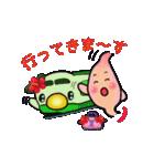 夏・胃っちゃん(個別スタンプ:21)