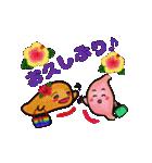 夏・胃っちゃん(個別スタンプ:22)