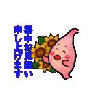 夏・胃っちゃん(個別スタンプ:25)