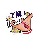 夏・胃っちゃん(個別スタンプ:33)
