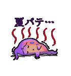 夏・胃っちゃん(個別スタンプ:38)