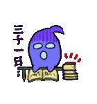 夏・胃っちゃん(個別スタンプ:40)