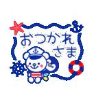 ☆マリンくまとペンギン★(個別スタンプ:3)