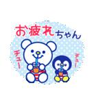 ☆マリンくまとペンギン★(個別スタンプ:4)