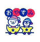 ☆マリンくまとペンギン★(個別スタンプ:5)
