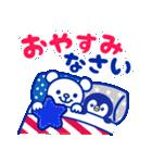 ☆マリンくまとペンギン★(個別スタンプ:6)