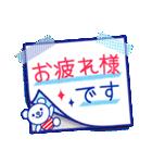 ☆マリンくまとペンギン★(個別スタンプ:8)