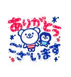 ☆マリンくまとペンギン★(個別スタンプ:9)