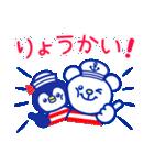 ☆マリンくまとペンギン★(個別スタンプ:12)