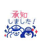 ☆マリンくまとペンギン★(個別スタンプ:15)