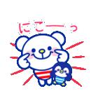☆マリンくまとペンギン★(個別スタンプ:19)