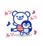 ☆マリンくまとペンギン★(個別スタンプ:22)