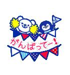 ☆マリンくまとペンギン★(個別スタンプ:25)