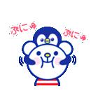 ☆マリンくまとペンギン★(個別スタンプ:27)