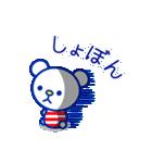 ☆マリンくまとペンギン★(個別スタンプ:29)