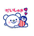 ☆マリンくまとペンギン★(個別スタンプ:32)