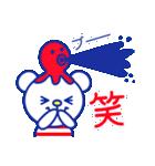 ☆マリンくまとペンギン★(個別スタンプ:34)