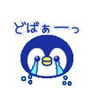 ☆マリンくまとペンギン★(個別スタンプ:35)