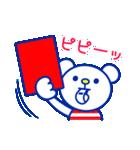 ☆マリンくまとペンギン★(個別スタンプ:36)