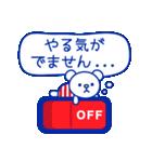 ☆マリンくまとペンギン★(個別スタンプ:37)