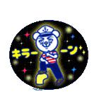 ☆マリンくまとペンギン★(個別スタンプ:40)