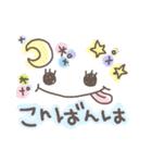 可愛い顔文字。日常編(個別スタンプ:03)