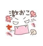 可愛い顔文字。日常編(個別スタンプ:09)