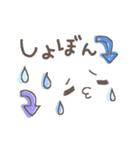 可愛い顔文字。日常編(個別スタンプ:10)