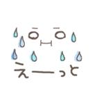 可愛い顔文字。日常編(個別スタンプ:12)