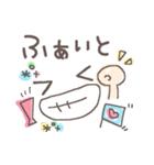 可愛い顔文字。日常編(個別スタンプ:14)