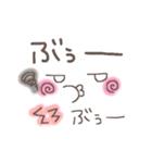 可愛い顔文字。日常編(個別スタンプ:20)