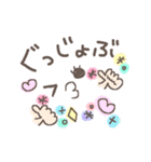 可愛い顔文字。日常編(個別スタンプ:23)