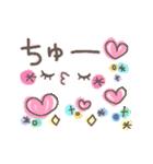 可愛い顔文字。日常編(個別スタンプ:26)