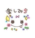 可愛い顔文字。日常編(個別スタンプ:31)