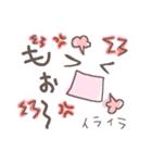 可愛い顔文字。日常編(個別スタンプ:34)