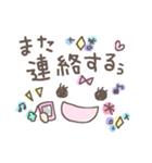 可愛い顔文字。日常編(個別スタンプ:37)