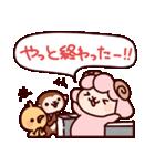 2016あけおめ物語(個別スタンプ:03)